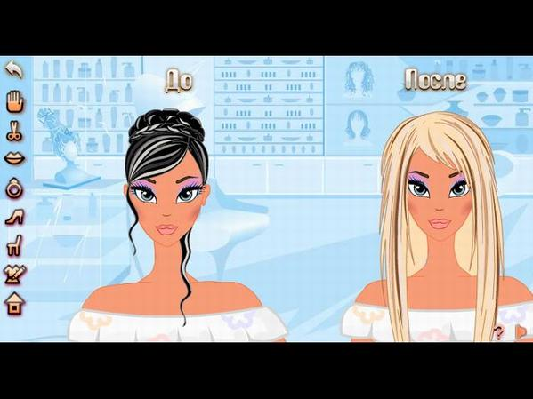 играть в мини игру стильные девчонки свадьба: