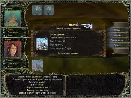 Видео по игре Владыки Астрала.