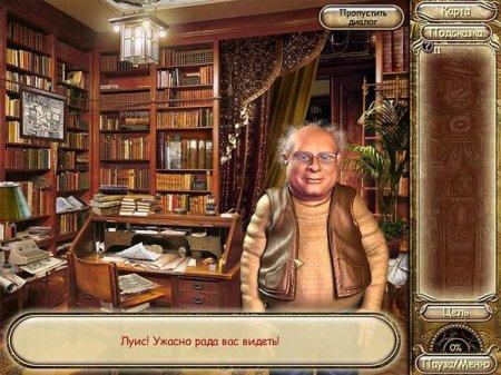 Видео по игре Лара Джонс. Находка профессора.