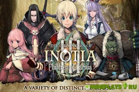 Inotia3. Children of Carnia