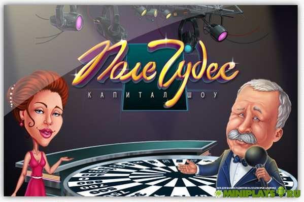 Фишки казино петр1