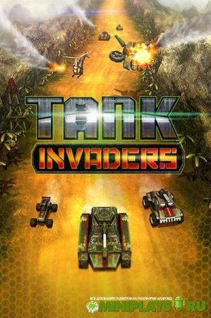 Tank Invaders: War on Terror