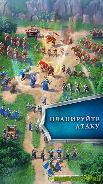 Скачать Марш Империй Война Царей на ПК или ноутбук 7 8 10 бесплатно