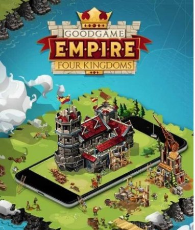Empire. Four Kingdoms