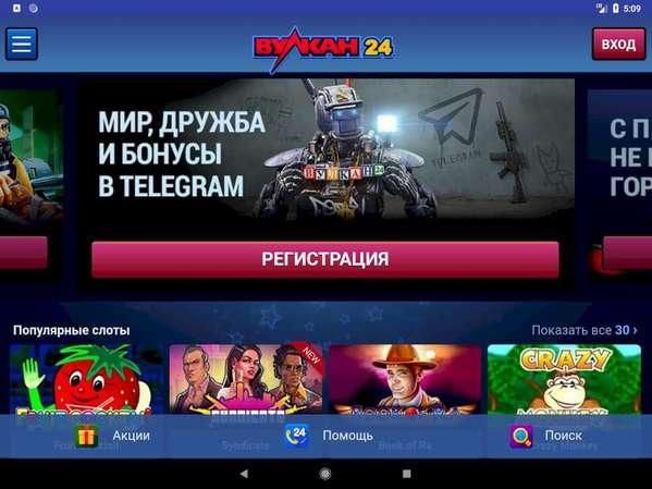 Скрипт онлайн казино Megastart Casino engine бесплатно