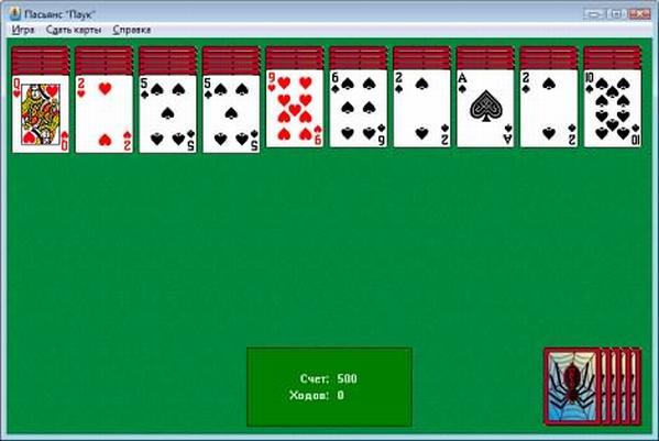 пасьянс косынка играть бесплатно онлайн по 3 карты