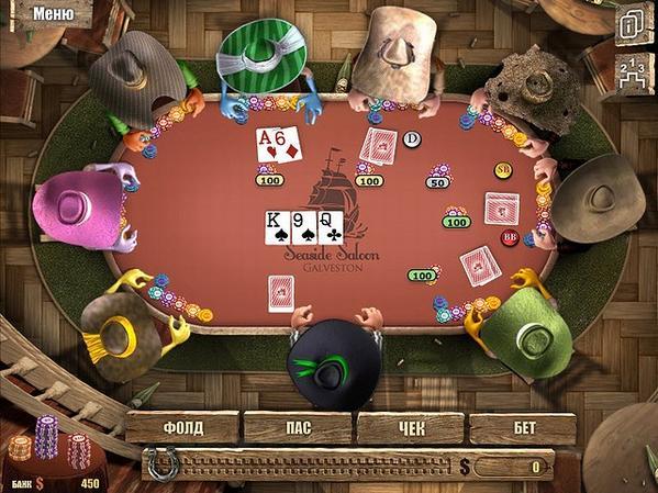 регистрации скачать без бесплатно король покера 2 полную версию