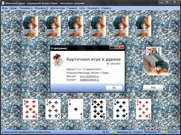 Игровые автоматы онлайн бесплатно гном