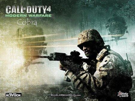 Call of Duty выйдет новая версия!