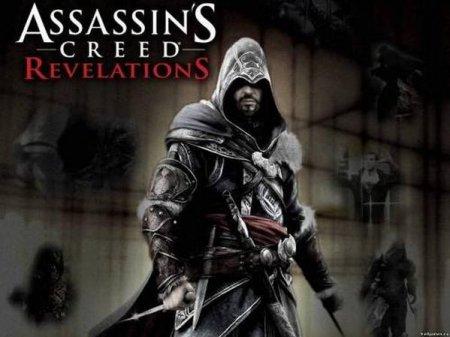 Assassin`s Creed: Revelations-2 часть дополнения скоро!