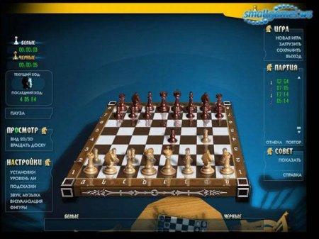 Гранд Шахматы