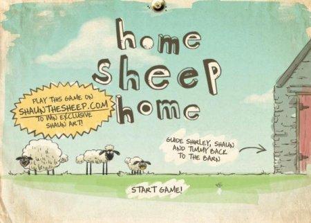 Флеш онлайн Помоги овечкам!