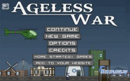 Флеш онлайн - Мировая война