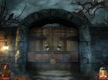 Тайны прошлого. Гонения на Сейлемских Ведьм