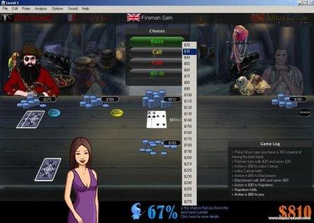 Покер - Imagine Poker v3.9
