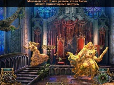 Тайны духов. Янтарное проклятие. Коллекционное издание