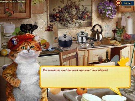 Кулинарные тайны
