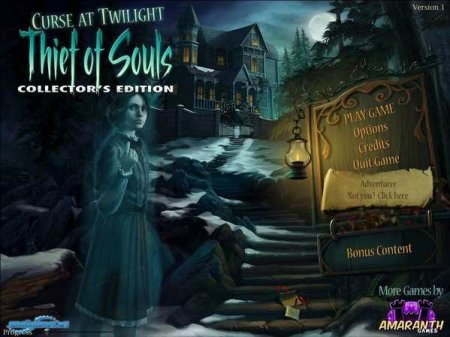 Curse at Twilight. Thief of Souls