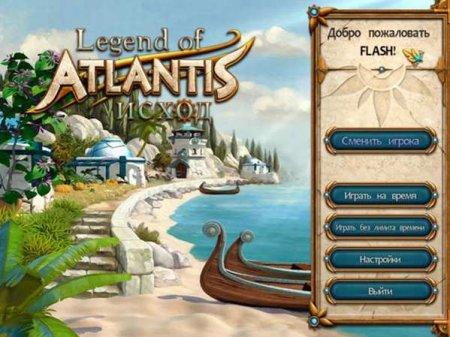Legends of Atlantis Exodus