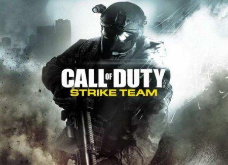 Call of Duty. Strike Team