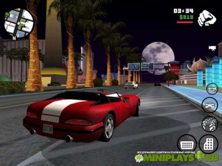 Grand Theft Auto. San Andreas