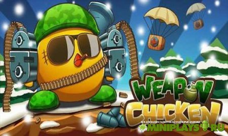Weapon Chicken (v 2.1 Unlimited)