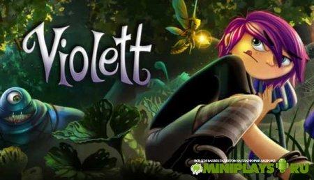 Виолетта (Violett)