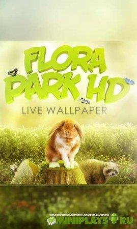 Flora Park. Лето
