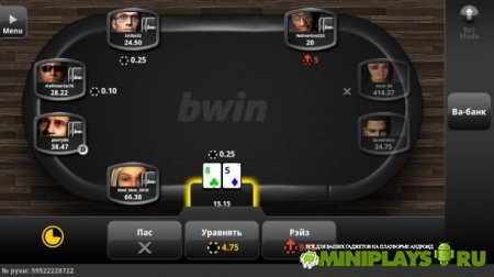 BWIN Poker Mobile