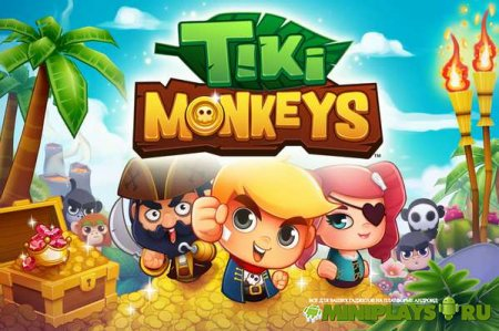 Tiki Monkeys