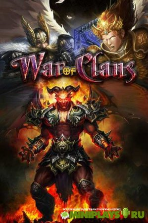 War of Clans. Rage of Dragons