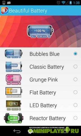 Beautiful Battery Widget