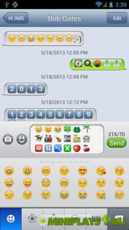 Hi Message. iPhone Style