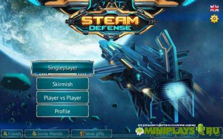 Steam Defense. Туман Войны