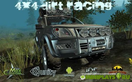 4x4 Dirt Off Road Racing