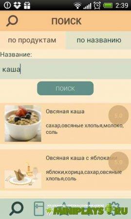 Cook it. Книга рецептов