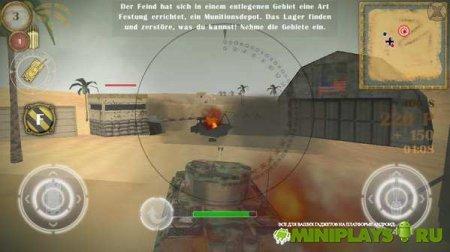 BATTLE KILLER TIGER HD 3D