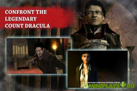 Dracula 5. The Blood Legacy HD