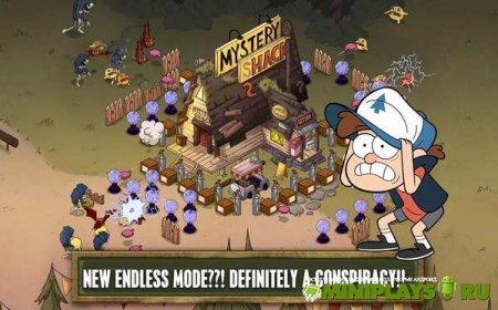 Gravity Falls Mystery Attack