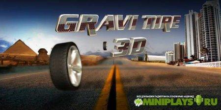 GraviTire 3D Гонки шиной