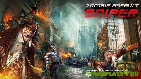 Zombie Assault. Sniper