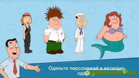 Family Guy. В Поисках всякого