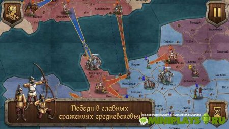 Strategy and Tactics. Medieval Wars