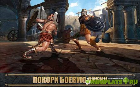 Hercules. The Official Game