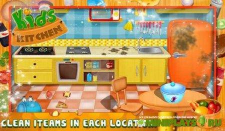 Kids Kitchen. Cooking Game