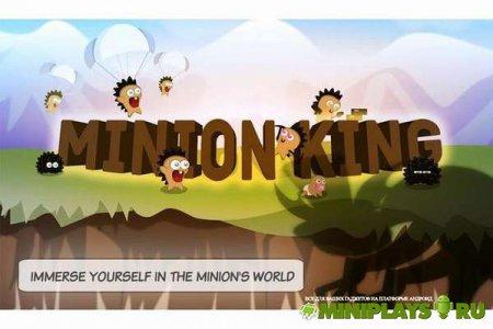 Minion King. Save the Minions