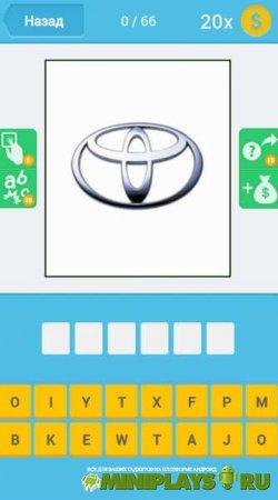 Logo Quiz: Brands