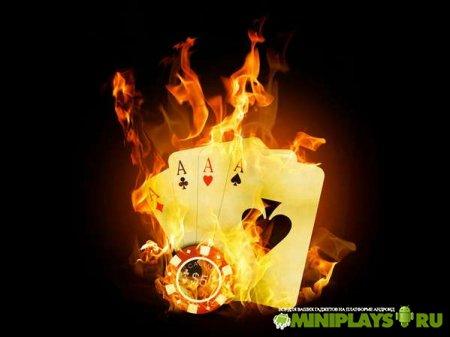 Покер – игра для всех!