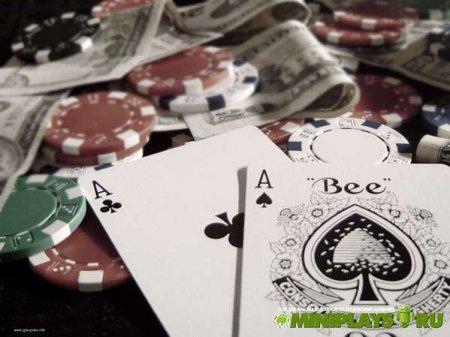 Психология покера - путь к заработку!