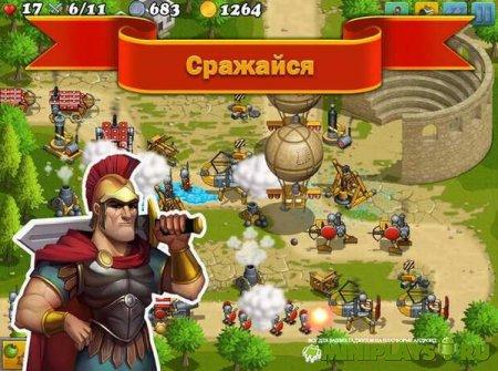 Битва за Грецию